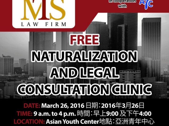 Free Citizenship Workshop And Legal Clinic